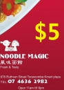 Noodle Magic Restaurant $5 voucher